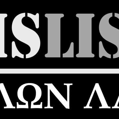 ArmslistMedia
