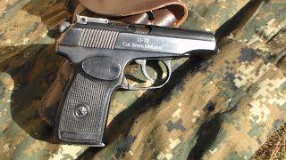 Makarov /PM : Provided by Big Daddy Guns