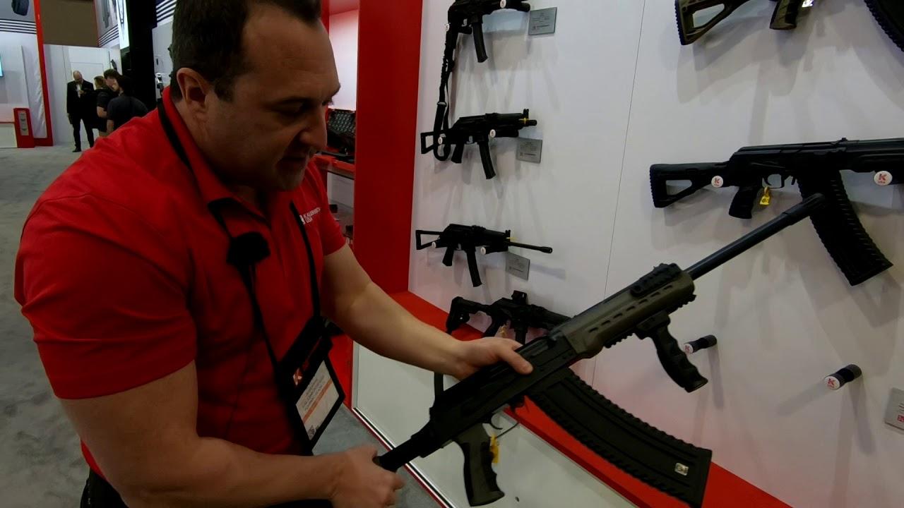 Kalashnikov KS12 Shotgun SHOT Show 2019