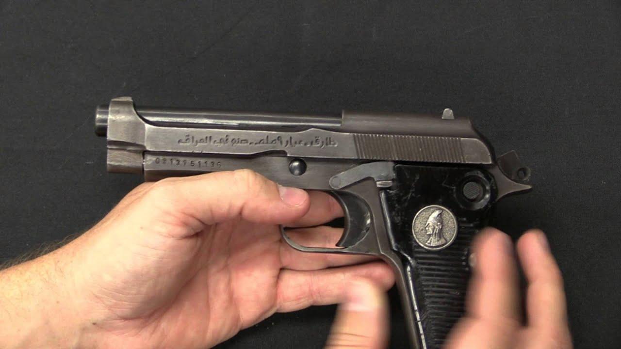 Iraqi Tariq Pistol