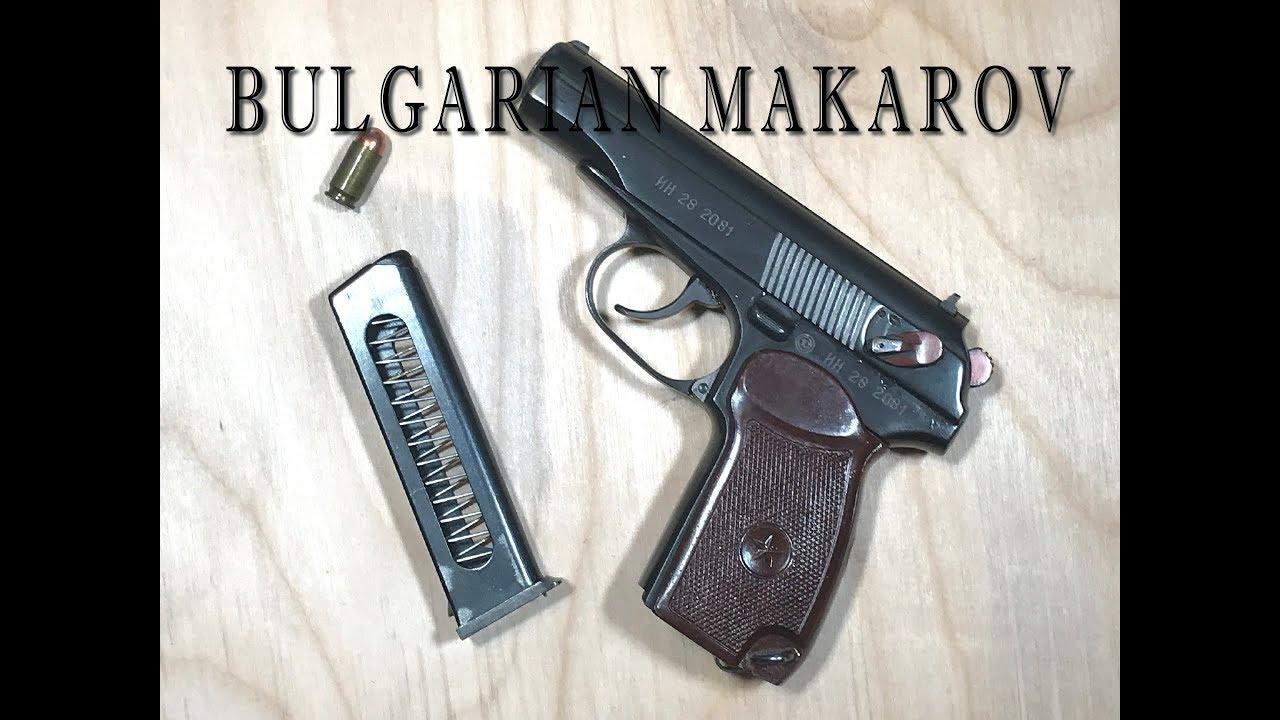Bulgarian Makarov - Military Surplus Excellence!