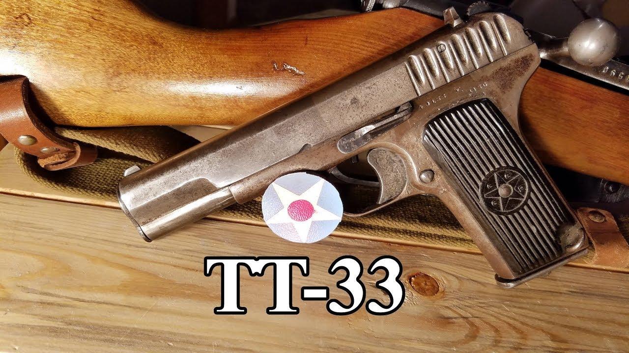 Real Deal Russian WW2 Tokarev TT33