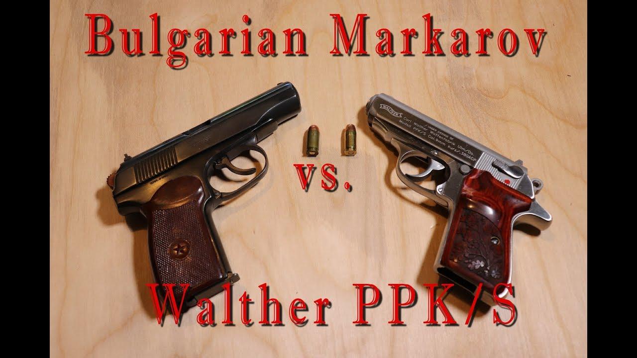 Walther PPK/S vs. Bulgarian Makarov
