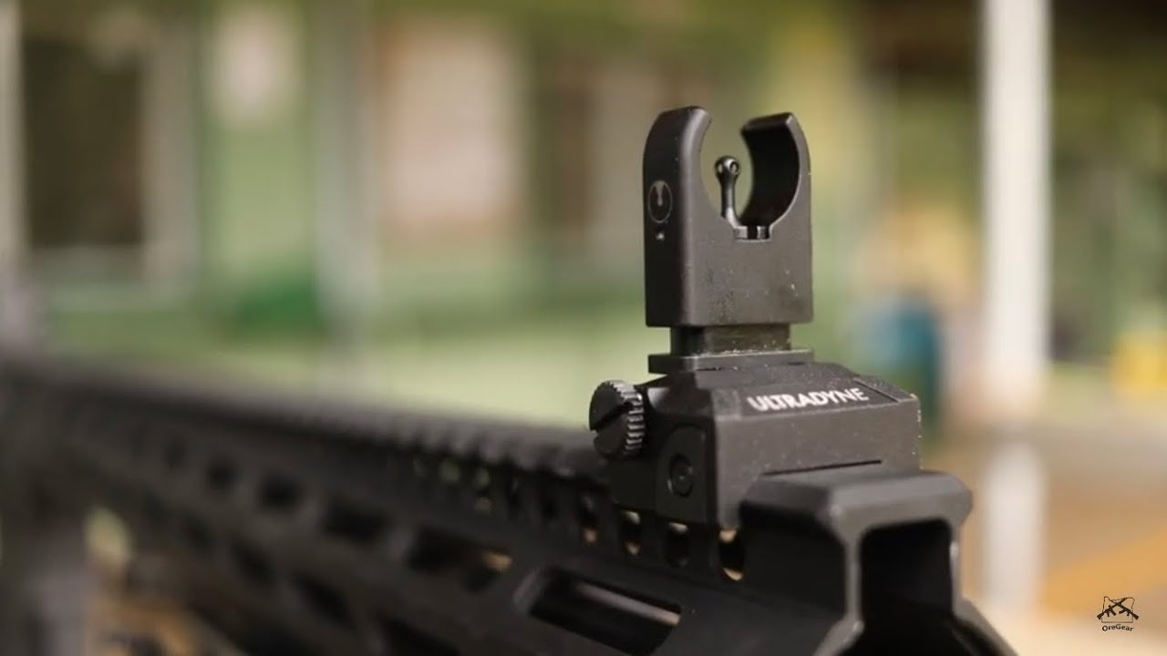 Ultradyne C4 Sight Review