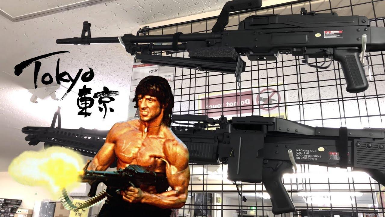 Biggest Gun Shop in Tokyo (Airsoft & Military Surplus)