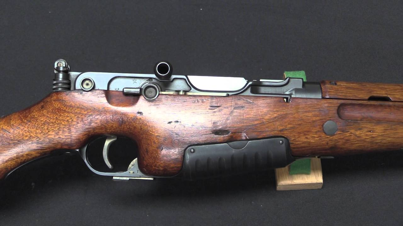Japanese Army Pedersen Copy Trials Rifle