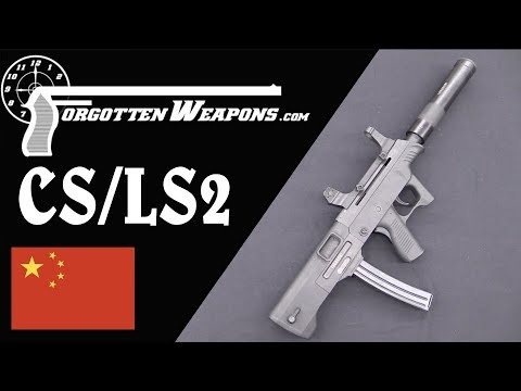 Chinese CS/LS2: A Modern Bullpup SMG with no Redeeming Qualities