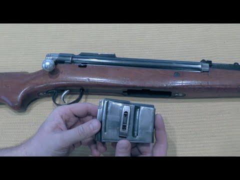 Swiss SK-46 Prototype Semiauto Rifle