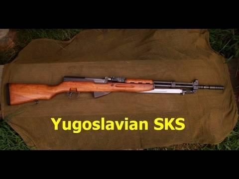 Yugoslavian SKS