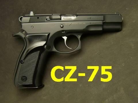 CZ-75 9mm Pistol Review