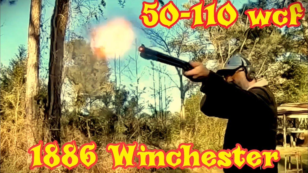 1886 Winchester caliber 50-110