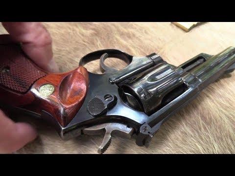 S&W  Model 19-3 .357 Magnum