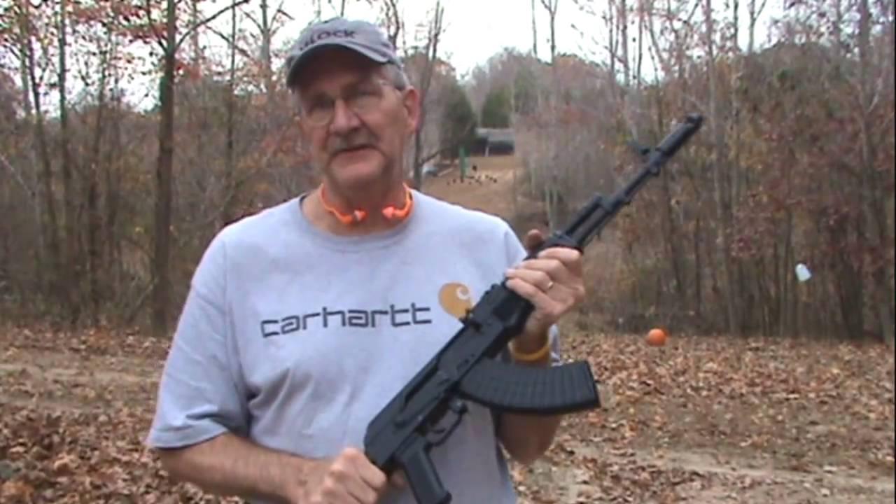 Arsenal AK SGL-20   Range 2