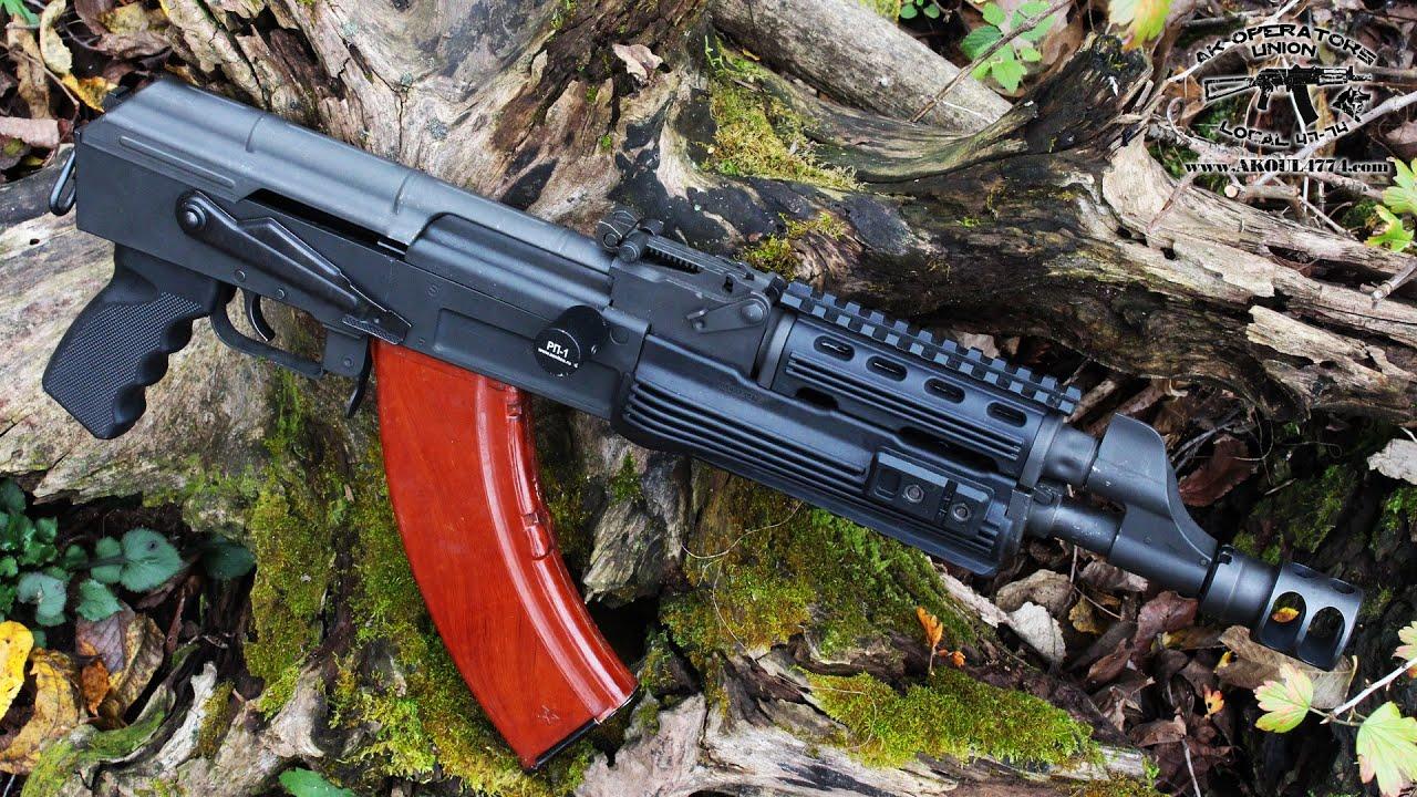 AK C39 Pistol Torture Test
