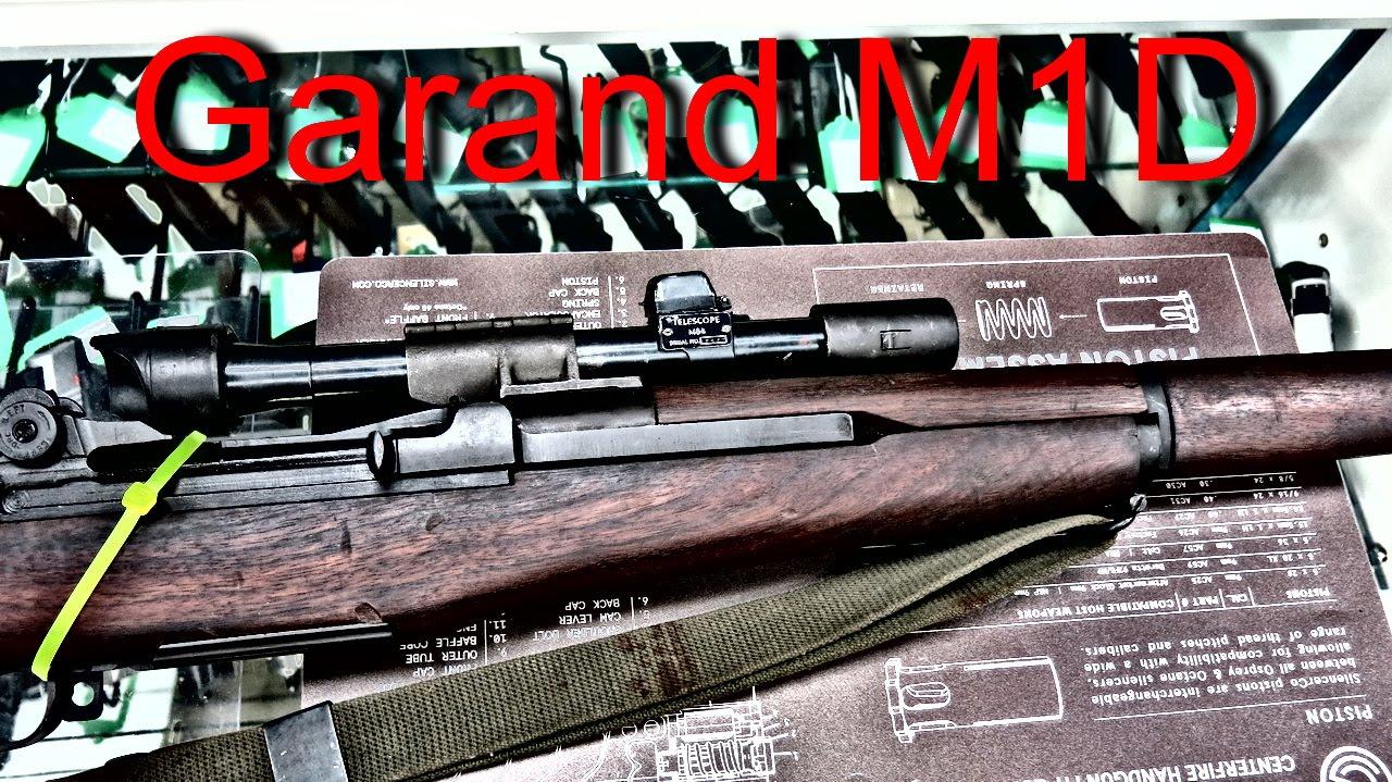 Garand M1D - историческое оружие