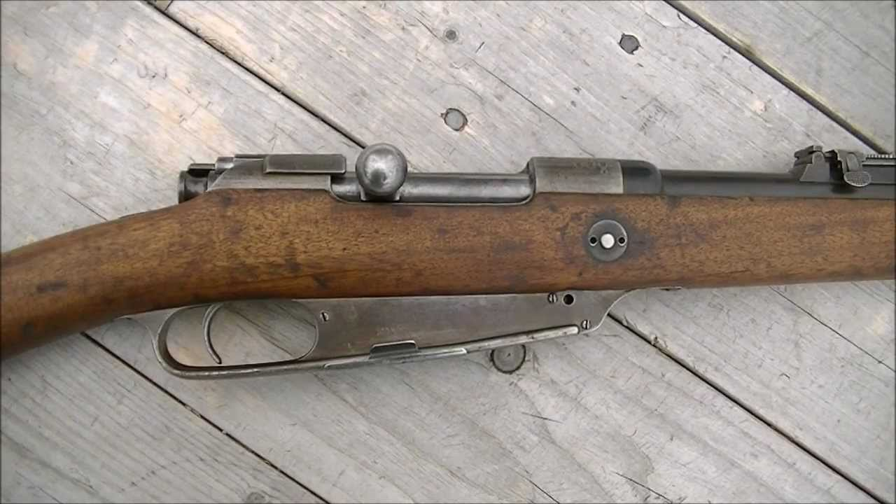 German 1888/05 Commission Rifle (Gewehr 88)