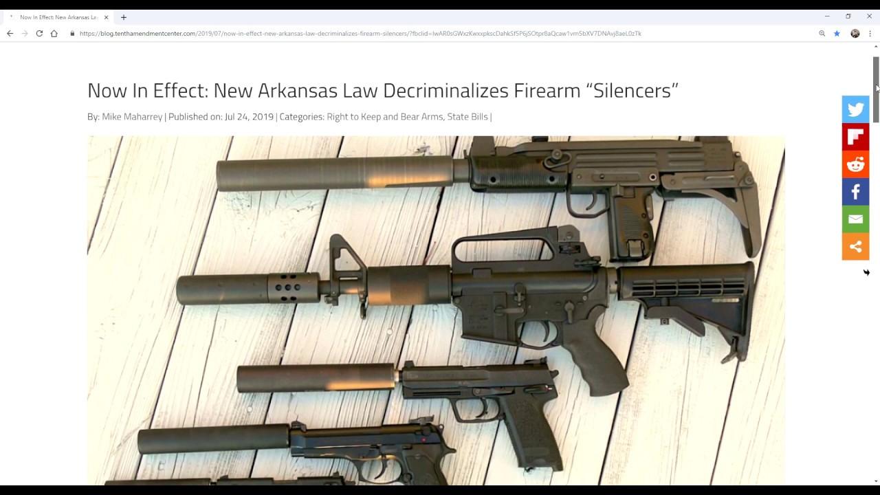 В Арканзасе глушители больше не криминал... ?