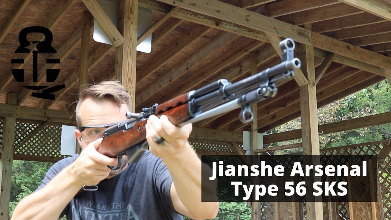 Jianshe Arsenal Type 56 SKS