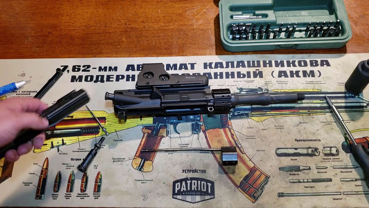 AR-15 Troubleshooting and Repair: Failure to Cycle