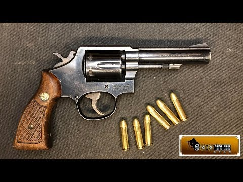 S&W Model 10 Revolver Police Trade In Review