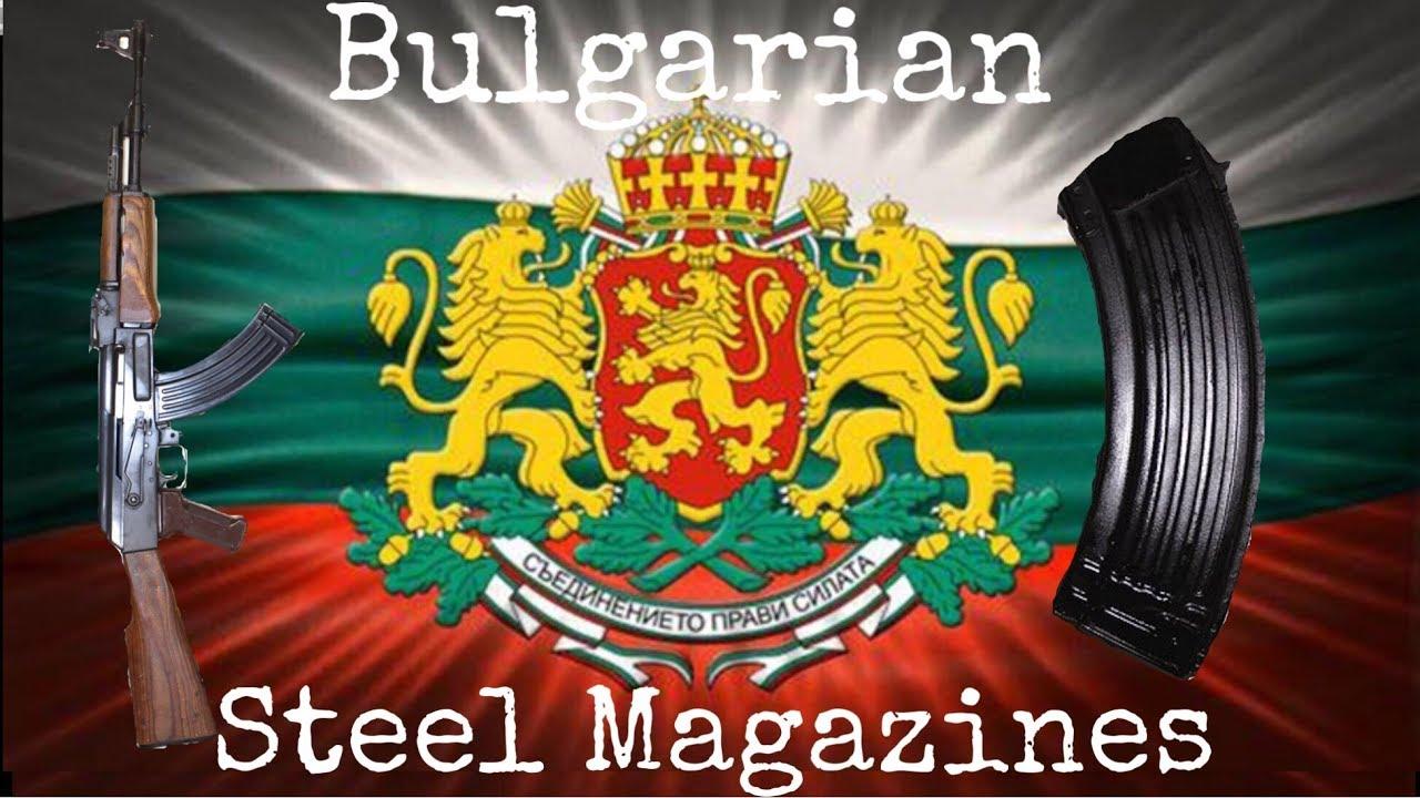 Bulgarian AK47 Steel Magazines