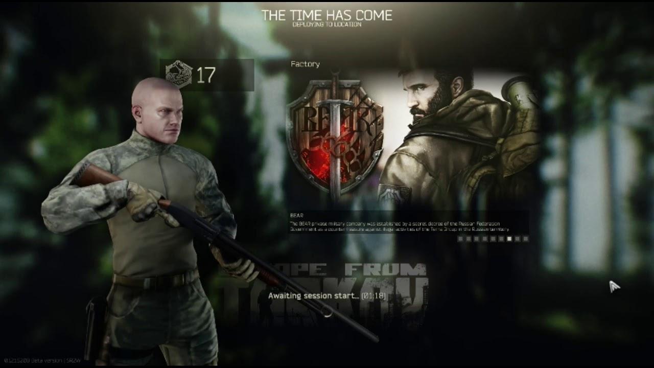 escape from tarkov: TARKY 12.0 (20)